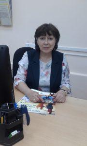 Начальник отдела Трофимова Елена Георгиевна