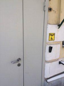 кнопки вызова персонала в  здании Комплексного центра