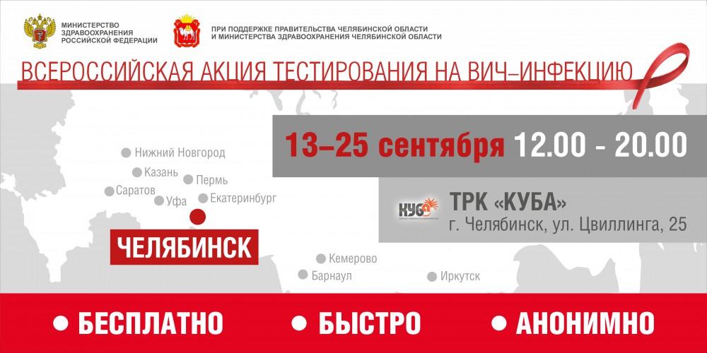akciya_vich