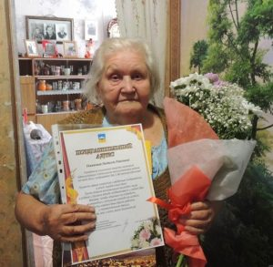 На фото: ветеран Великой Отечественной войны Титова Людмила Павловна