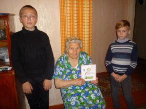 Воспитанники центра в гостях у долгожительницы города Бакала