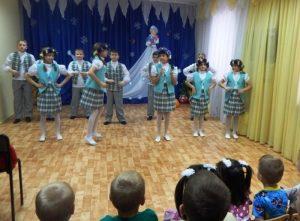 Танец Говью Казакс