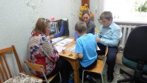 Занятие у педагога-психолога по цветотерапии
