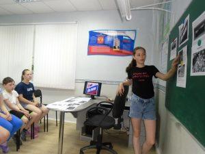 Вероника знакомит участников мероприятия с символикой России