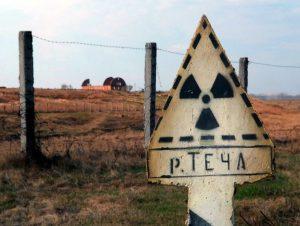 Кыштымская авария – первая радиационная катастрофа в СССР