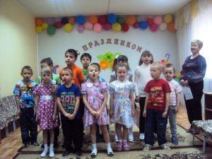 Гимн педагогам центра в исполнении воспитанников центра