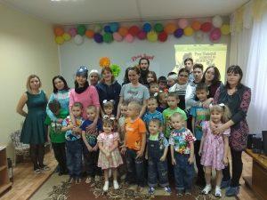 Участники заседания родительского клуба Домашний очаг