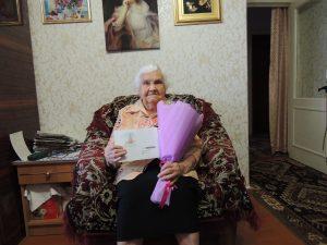 Кривцева Зоя Тимофеевна